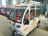 Professional High Quality Mini three wheel electric tricycle Cars DM5