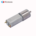 1.5V Mini Gear Motor 16mm For Venetian blind(KM-16A050-105-1.590)