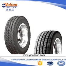 Tire factory in china 235/75r17.5 truck trailer tyre for sale
