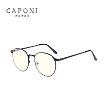 Caponi new model eyewear Protect Glasses blue light blocking Computer Glasses