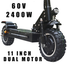 2018 most powerful oil brake dual motor 2400w electric vehicle