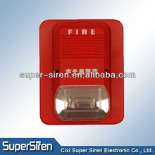 emergency siren ,fire security ,fire alarm siren strobe