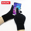 Personalized multi-functional winter wool magic touch screen glove