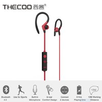 Consumer Electronics Thecoo Stereo Mobile Bluetooth
