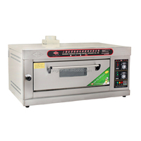 low price hot sale cake baking gas oven for bakery