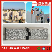 DAQUAN EPS Sandwich Wall Panel in Solomon Project--New Lightweight Fast Construction Building Materials(Manufacturer)