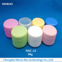 China Post Free Shipping 80pcs 50g 50ml Colorful Plastic Cream Jars with Screw Caps
