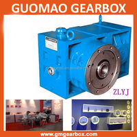 Plastic extruder speed reducer of GM-2014