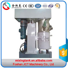 2016 JCT automatic pot mixer for glue and cosmetic