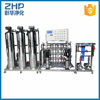 ZHP inverse osmosis ro water treatment plant for industry