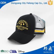 cotton baseball cap with sunglasses hip hop style caps vietnam hat factory baseball cap wigs