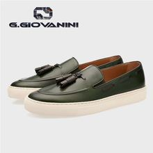 Good Design Plain Casual Sneakers Male