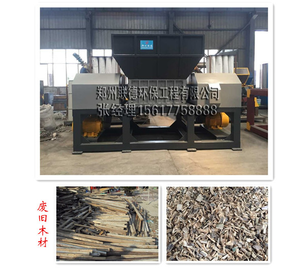 leading brand wood Shredding machine for 3-10cm end pieces