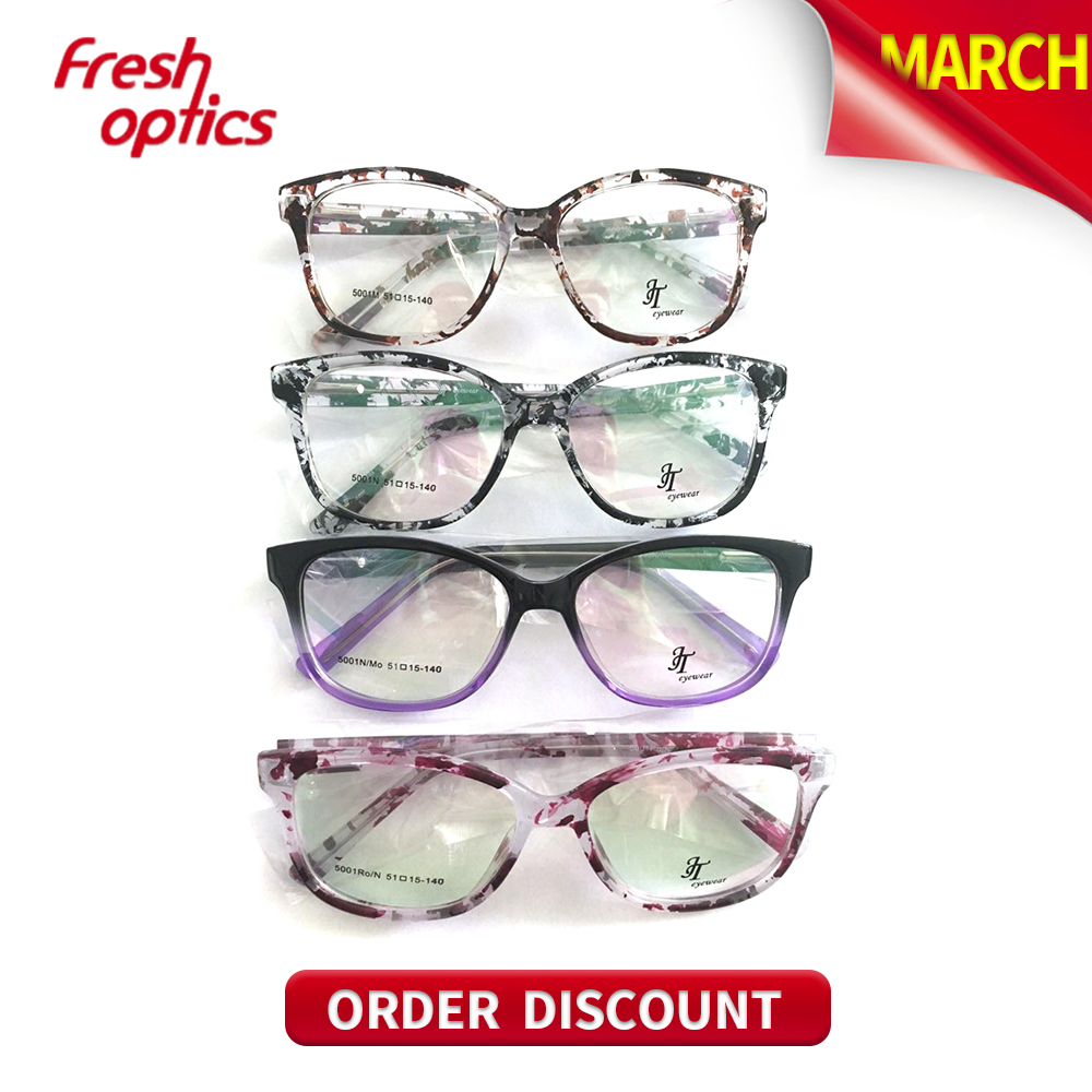 5001 New Model CP Eyewear Frames Glasses,Innovative Eyewear