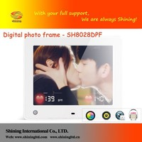 SH8028DPF 8 inch sex digital photo frame video free download