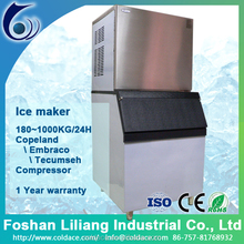 Big capacity cube ice making machine merchandiser GD-1000 model