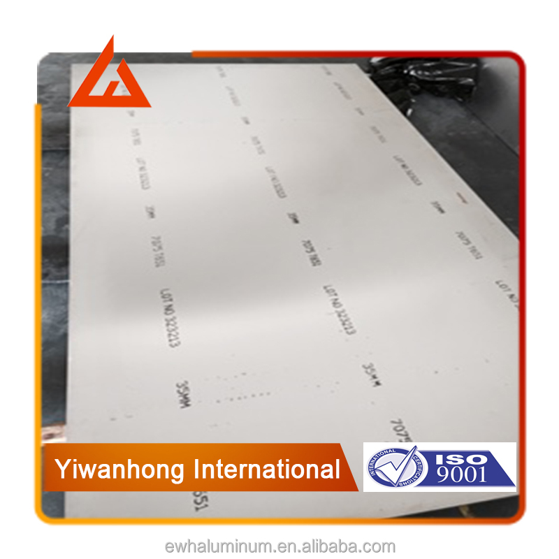 7075 T651 aluminium sheet with cheapest price