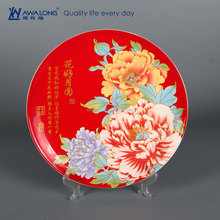 New Year Home decorations Pieces Ceramic Decorative plates
