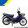 70cc china motorcycle/classic motorcycle/70cc moped motorcycle