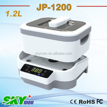 2014 new design jewelry/denture/watch/eyeglasses ultrsonic cleaner with detachable tank