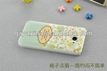 Protective case for samsung galaxy core i8260,for samsung i8260 back covers