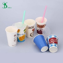 Food chains 12 oz 360 ml double PE paper cups for iced coke, sprite and soy milk