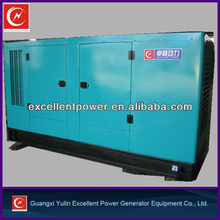 Chinese low price soundproof diesel generator 15kw