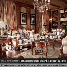 Sofa set classic wood frame leather sofa,artistic leather sofa set