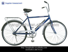 HH-C2801 28 inch complete road city bike for daily use