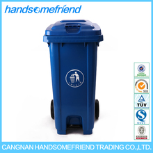 240 liters of Large plastic garbage can,Outdoor with wheels garbage bin,Public plastic trash can