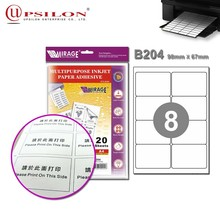 Mail Use Inkjet Print A4 Sticker Label For 8Grids 2X4