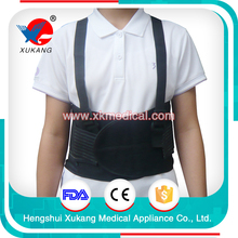Orthopedic waist working brace support belt magnetic working waist brace with CE FDA