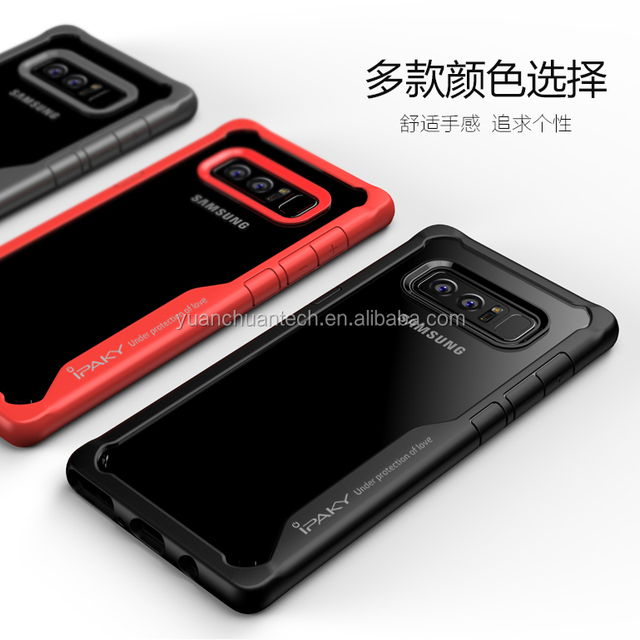 For Samsung Galaxy Note 8,iPaky Super Drop Resistance Armor Anti Hit PC Cover Case For Samsung Note 8 Shock-proof II-068