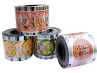 Metallized plastic cup sealing roll film for PP/PE/PS/PET cup lidding film