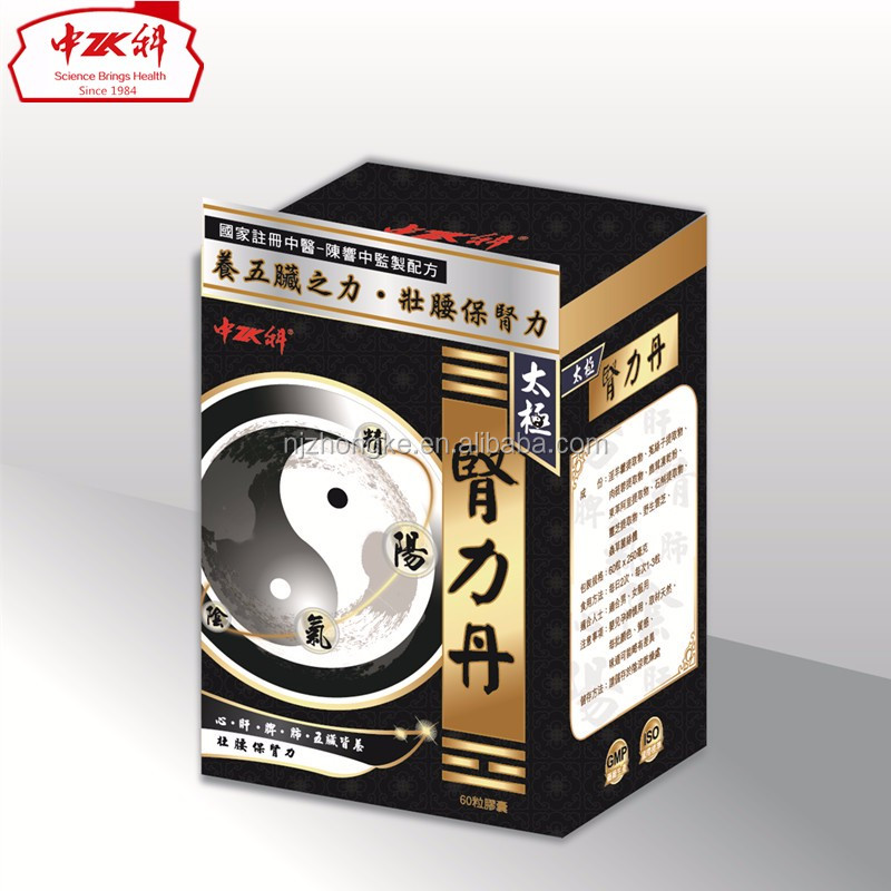 New Product Traditional Herbs Chinese Kidney Ability Supplier 100% Natural Traditional Medicine