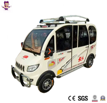 mini electric car 2017 wholesale electric food delivery vehicle
