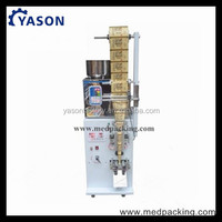 2-99g Tea Bag Packing Machine with Bag Position Setting System