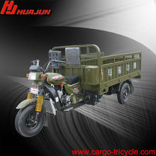 China Chongqing Huajun three wheel motorcycle/motor cycle/tricycle moto