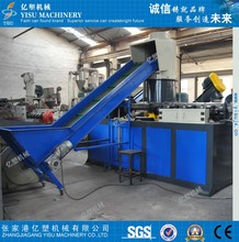 Waste plastic recycling machine/Plastic granulating machine/Plastic pelletizing line