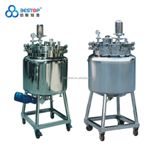Good Quality Mobile Chemical Storage Stainless Steel Tank With Wheels