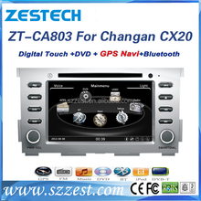 car parts for Changan CX20 car stereos with bluetooth 3G radio receive China factory