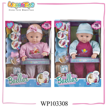 most popular 14 inch reborn doll with bottle and intelligent cube plastic silicone reborn doll mold
