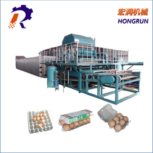 Rotary type egg tray making machine egg tray forming machine