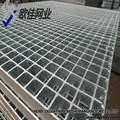 High quality galvanized serrated grating,galvanized steel grating sheet,galvanized steel bar grating