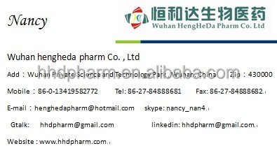 Natural Huperzine A 1% 5% 10% 99% HPLC CAS NO.102518-79-6