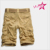 Men's cargo short leisure pant