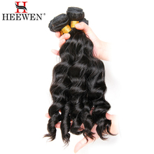 raw virgin unprocessed human hair 4 inch hair extension