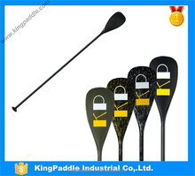High Performance SUP Paddle with Comfortable Telescopic System