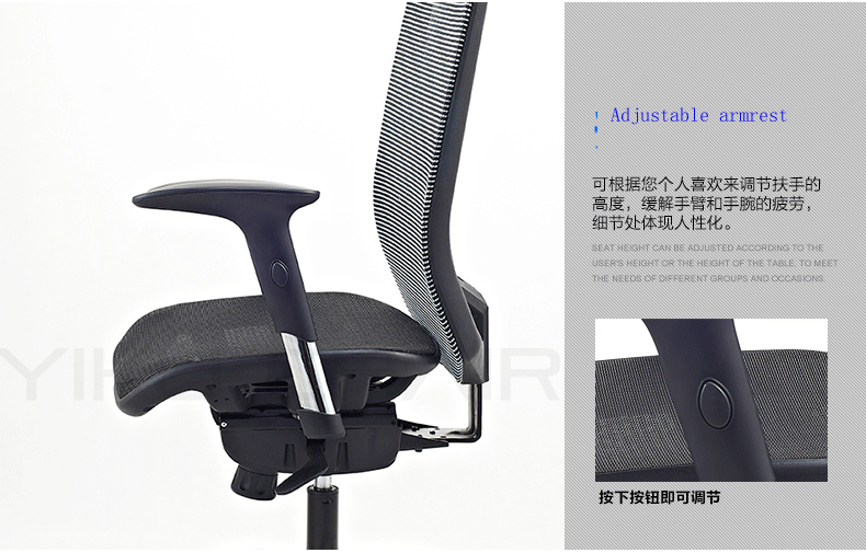 B04 Good quality mesh office executive table and chair