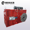 parallel shaft gearbox stainless steel reducer